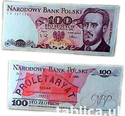 For Sale: Banknote: National Bank of Poland Proletaryat 100