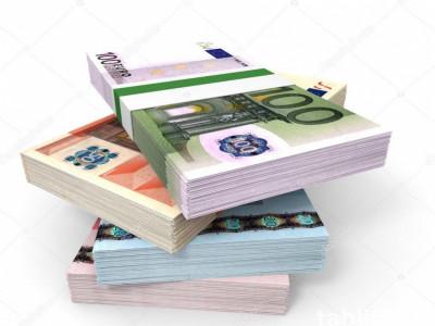 Oferujemy pożyczki od 6 000 do 680 000 000 PLN / EURO