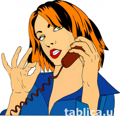 Szukam Pracy jako Telefonistka / Recepcjonistka