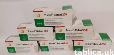 Oxy/morfina/tramal BENZO! Bezpieczna wysyłka!!! Antydepresan
