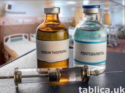 Nembutal Euthanasia for sale https://hospitableending.com/