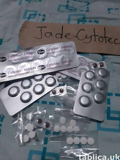(whatsapp:+14244443857)Buy Abortion pills in DUBAI% #Sharjah