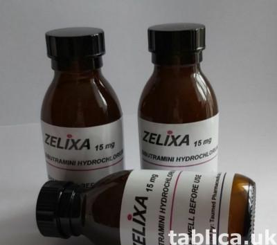 Quartrexil forte -Zelixa -Reductil -RX9