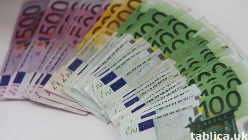 Kredyty i inwestycje prywatne od 6 000 do 750 000 000 zl / G 0