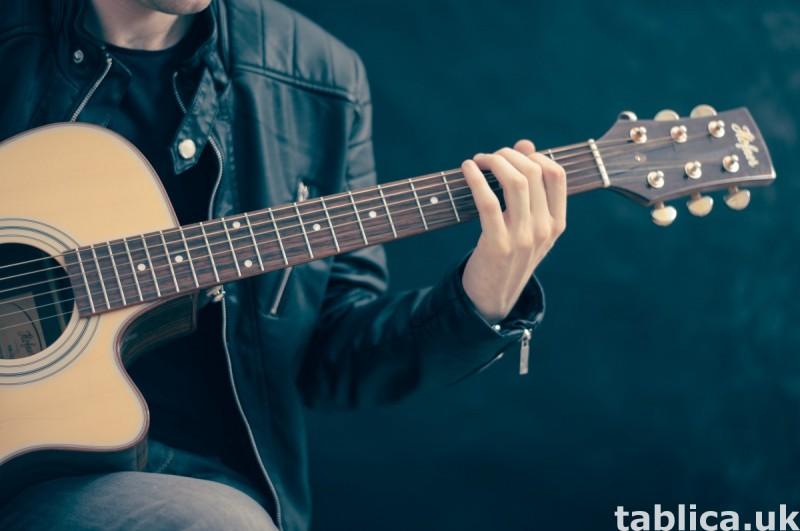 Lekcje gry na gitarze w Londynie - Dojazd do ucznia  0