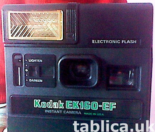 For Sale: Kodak Eastman Camera EK160-EF 3