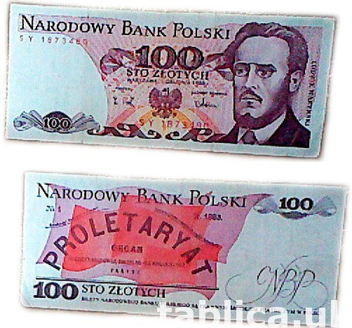 For Sale: Banknote: National Bank of Poland Proletaryat 100  0