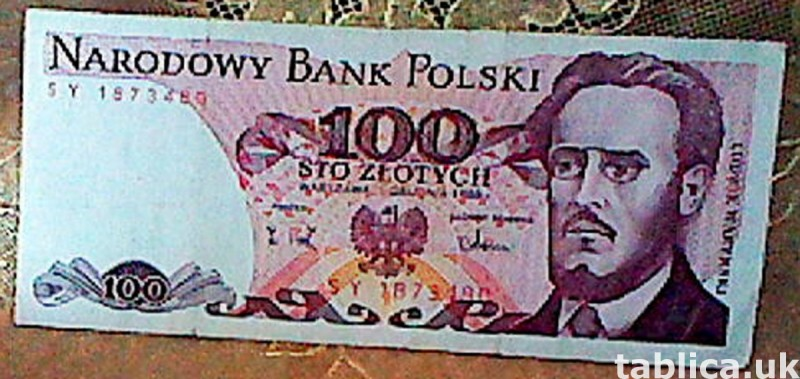 For Sale: Banknote: National Bank of Poland Proletaryat 100  1