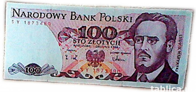 For Sale: Banknote: National Bank of Poland Proletaryat 100  3