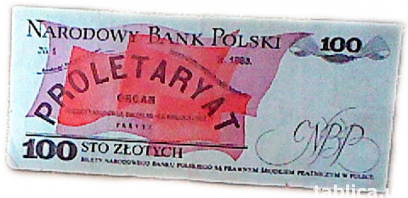 For Sale: Banknote: National Bank of Poland Proletaryat 100  4