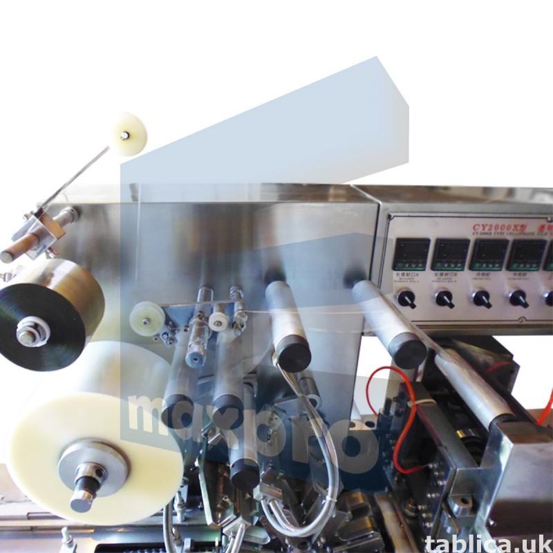 Celofoniarka do pudełek papierosów automatyczna do folii 7