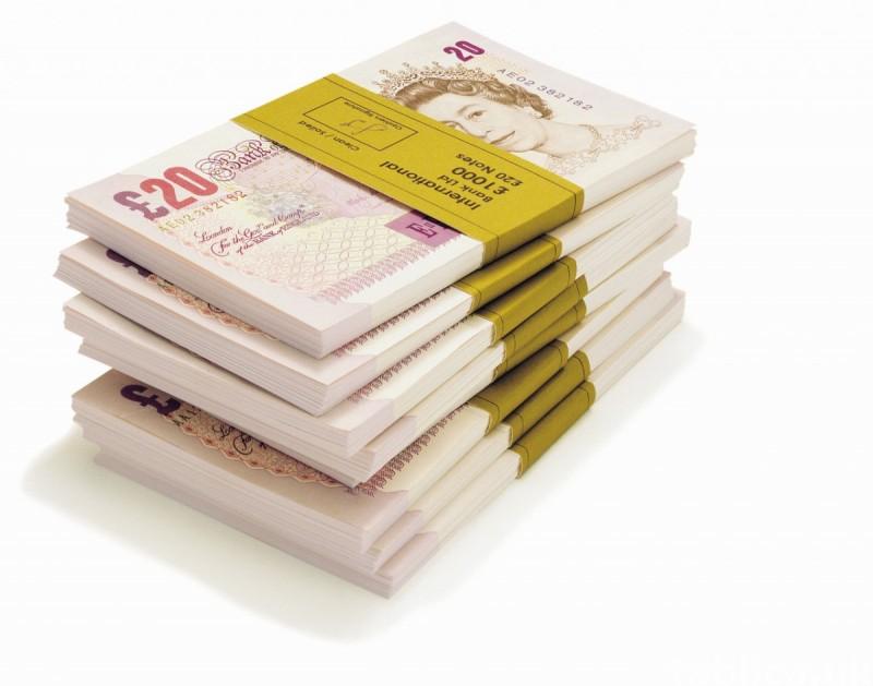 Kredyt: rolnik, przemysl, nieruchomosci od 10000 do 900 000  0