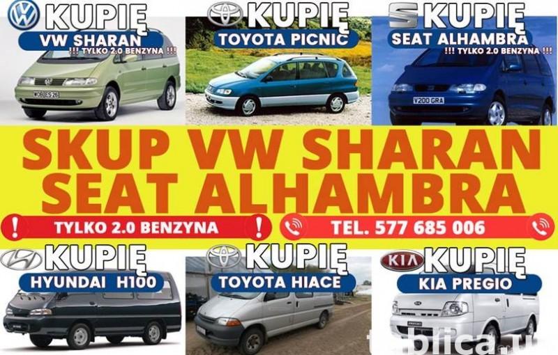 SKUP VW SHARAN KUPIĘ SHARANA SKUP ALHAMBRA   0