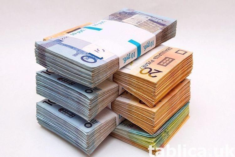 Pozyczki prywatne i inwestycje od 5000 do 7.500.000 PLN / GB 0