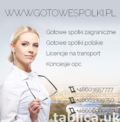 Gotowa Spółka z VAT UE na Łotwie, w Bułgarii  0