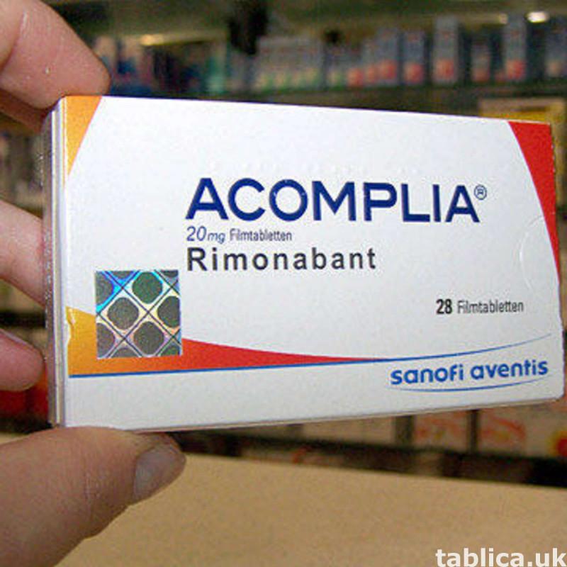 Phentermine, Meridia 15, Adipex Rs, Sibutramine, Tenaute 0