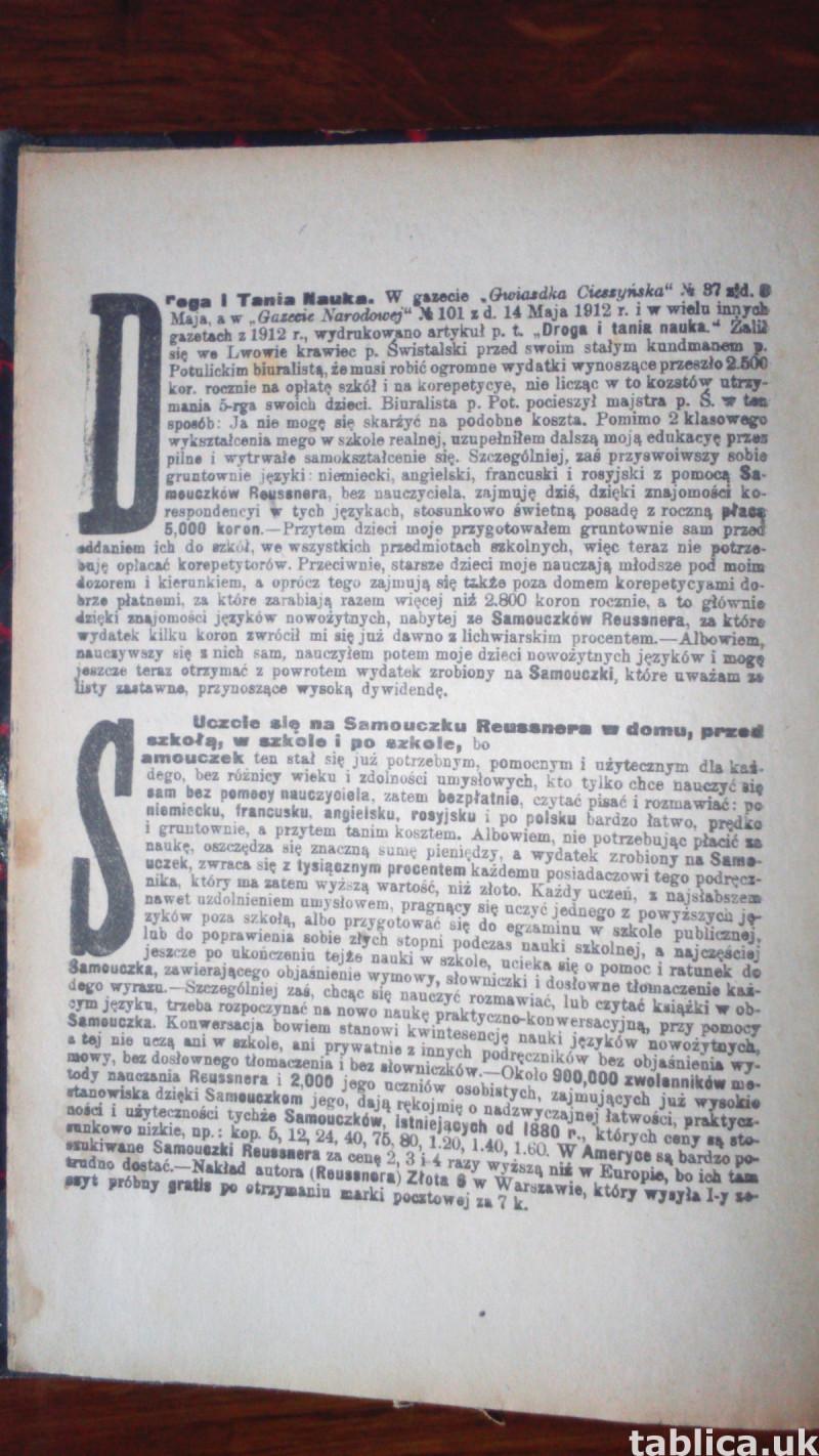 E-book: Polish-English Tutorial - Plato Reussner 4