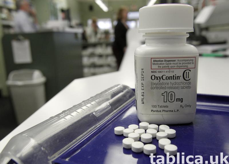 medyczny.. oxcodine.. CBD oil.. crack.. LSD 1