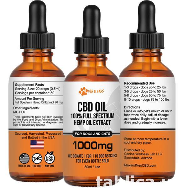 Mam narkotyki jak... Keta 1. A oxazolam - Stosowany jako lek 0